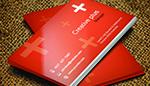 Swiss Business Card